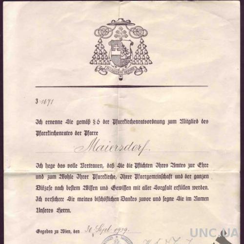ЦЕРКОВЬ. Направление в приход 1939 Оккуп. Австрии