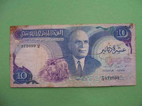 ТУНИС 1983 10 динар