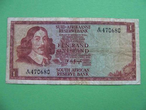 ЮАР Южная Африка 1966 1 ранд, 1 рэнд