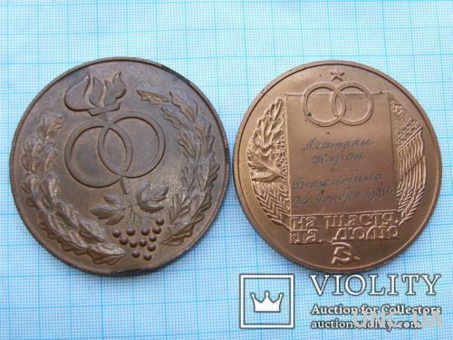 2 настольные медали