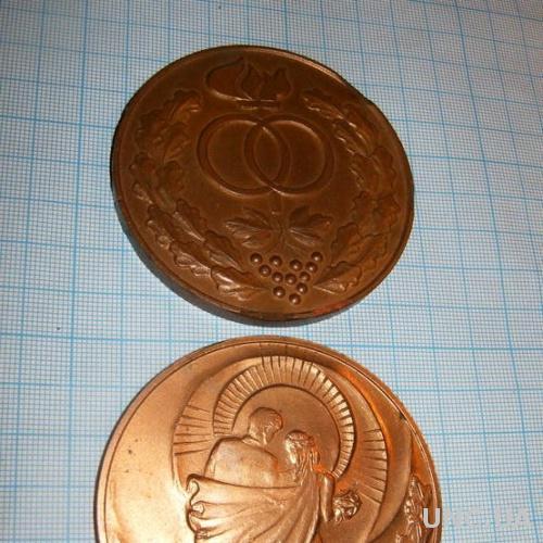 2 настольных медали