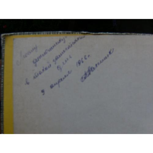 книга А.Райкин