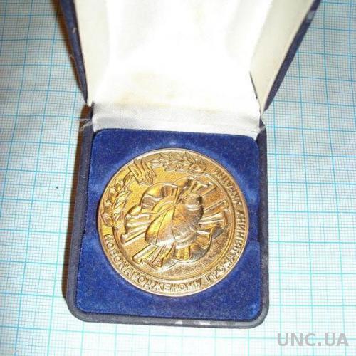 Медаль новорожденному