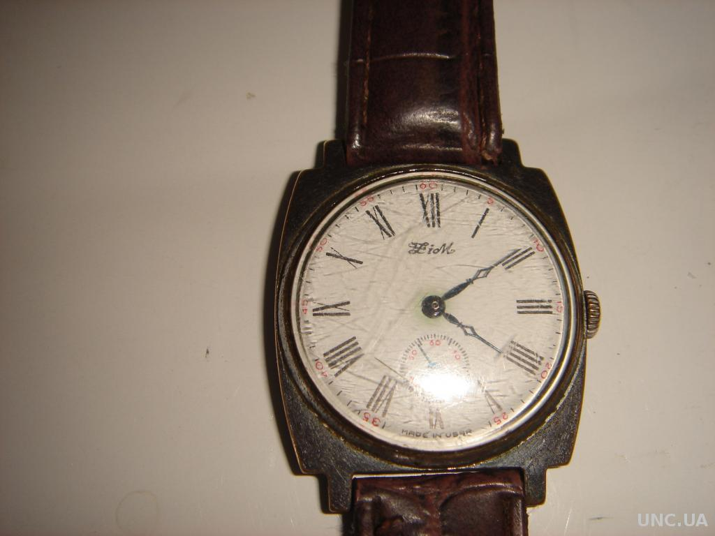 Зим продам часы 1 часа 1с стоимость обслуживания