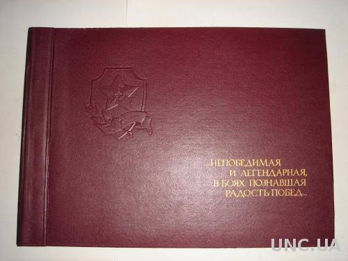 Продам альбом для фотографий. СССР.