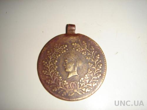 Продам медальон