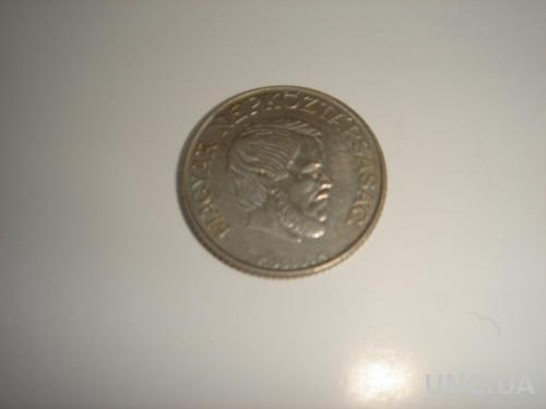 Продам монету 5 форинтов 1989 года