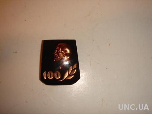 Продам значок Ленин 100.