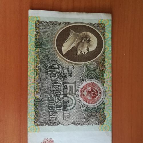 Банкноти СССР