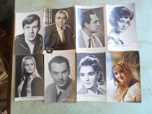 Открытки с фотографиями актеров СССР