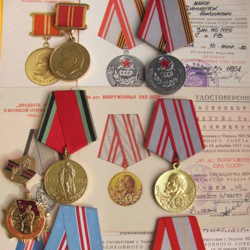 Майор Димитрюк - комплект наград