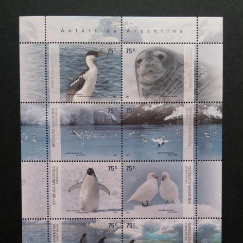 Аргентина - Полярная Фауна - 2007. Чистый Лист из 8 марок.MNH.