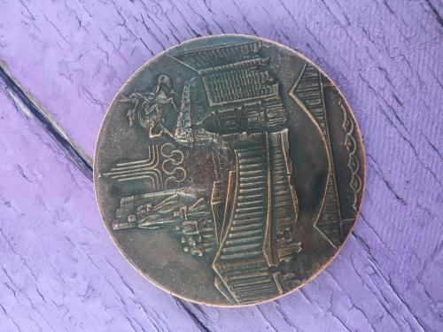 Настольная медаль Олимпийских игр 1980г.