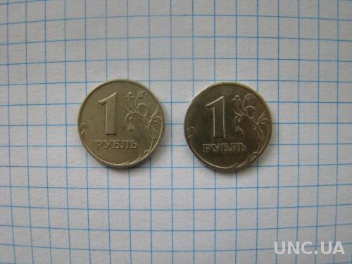 1 рубль 1997 г., ММД и СПМД, не магнит.