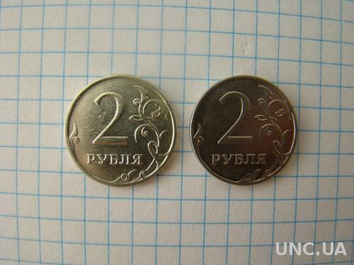 2 рубля 2008 г. и 2014 г., ММД.