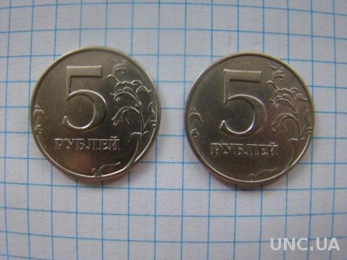 5 рублей 1997 г.  ЛМД и ММД, не магнит.