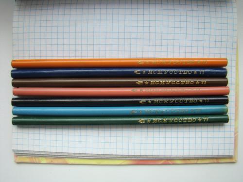 Цветные карандаши Искусство 1977 г.в. 7 шт. из СССР.