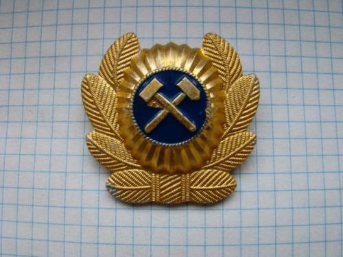 Кокарда МПС железная дорога СССР.