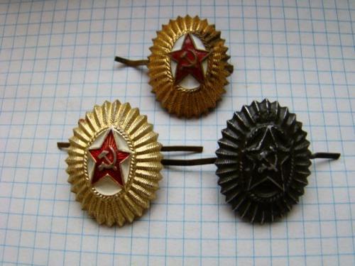 Кокарда офицерская ВС СССР 3 шт.