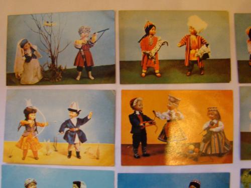 Открытки 1967 г.в. Куклы в национальных костюмах, 14 шт из СССР.