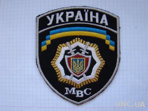 Шеврон МВС Украины.