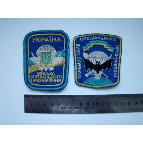 Шеврон ВДВ Украина 2 шт.