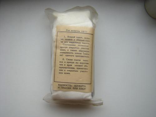 Средство для обработки кожи и обмундирования после химической атаки.