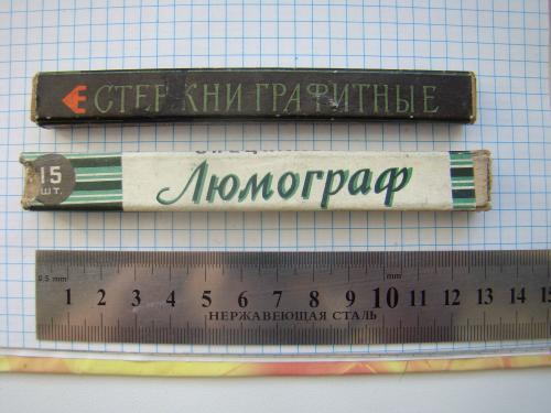 Стержни чертежные специальные графитовые 2 упаковки 1964 г, и 1966 г.