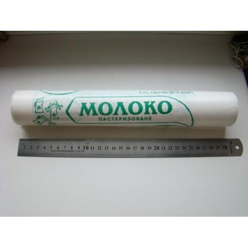 Упаковка полиэтиленовая молоко пастеризованное Госагромпром УССР.1979 г.