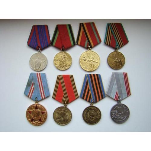 Юбилейные медали 8 шт. + доки.