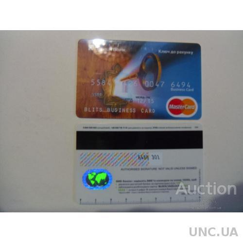 Карточка Приватбанка