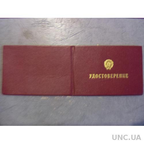министерство черной металлургии СССР(чистое)