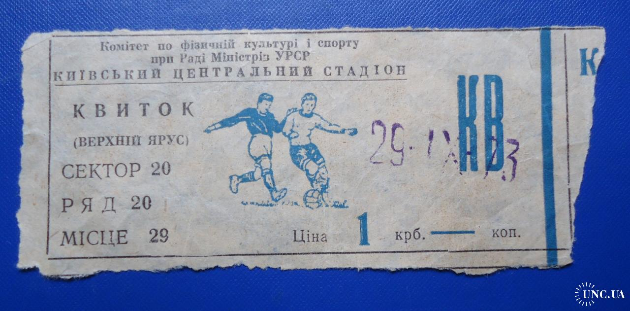 футбольный матч шахтер динамо киев