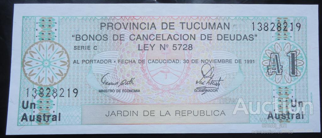 1 аустрал Аргентина 1991 (провинция ТУКУМАН)  UNC