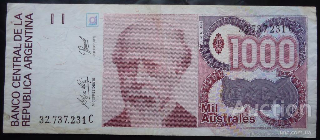 1000 аустралес Аргентина