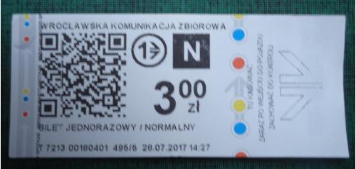 Билет  -ПОЛЬША