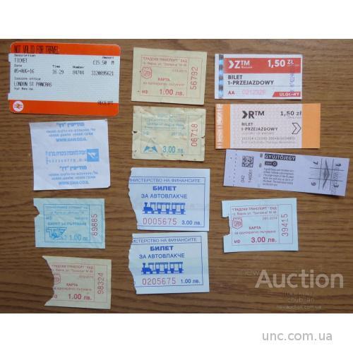 Билеты на общественный ТРАНСПОРТ - Болгария, Польша, Венгрия, Израиль