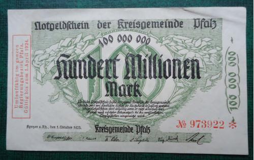 Германия 100000000  марок 1923=НОТГЕЛЬД