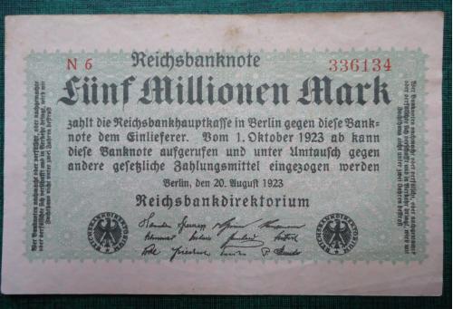 «Германия 5000000 марОК 1923»
