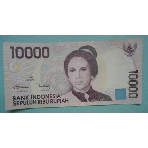 Индонезия  10000 рупий  1998