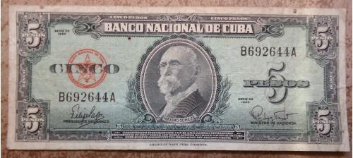 Куба 5 песо 1960