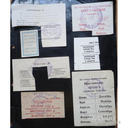 Лихие 90е!! Все пропало, все по карточкам на получение продуктов питания, моющих средств и табачных