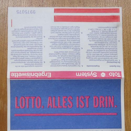 Лотерейный билет: ЛОТО- Германия -образец