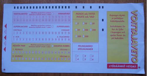 Лотерейный билет: ЛОТО- Италия -образец