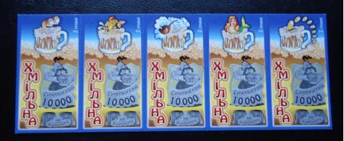 Лотерейный  билет -моментальная лотерея- ХМІЛЬНА  5 шт  -образец