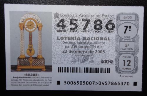 Лотерейный  билет -НАЦИОНАЛЬНА  лотерея ИСПАНИИ  22 января 2005