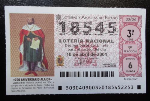 Лотерейный  билет -НАЦИОНАЛЬНА  лотерея ИСПАНИИ  10 апреля  2004