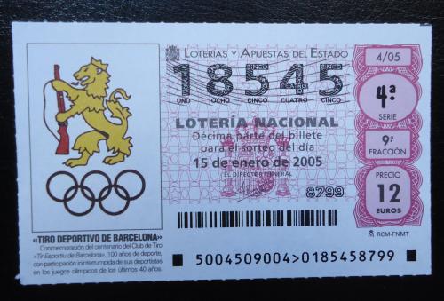 Лотерейный  билет -НАЦИОНАЛЬНА  лотерея ИСПАНИИ  15 января 2005
