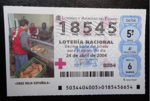 Лотерейный  билет -НАЦИОНАЛЬНА  лотерея ИСПАНИИ 24 апреля 2004