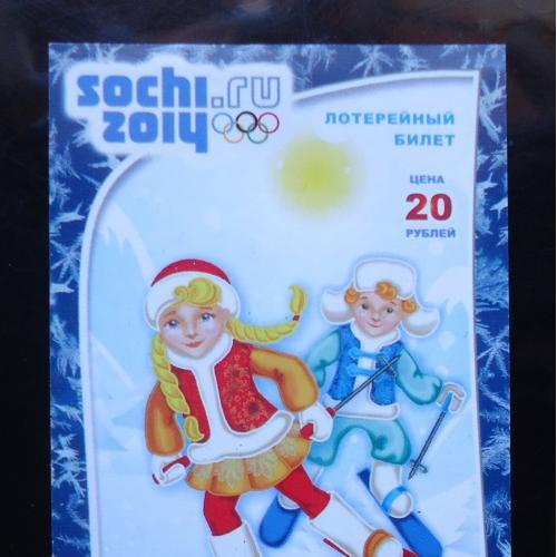 Моментальная лотерея- XXII ОЛИМПИЙСКИЕ ИГРЫ-СОЧИ 2014